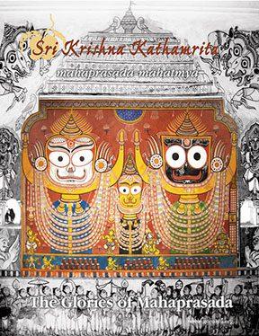 The Glories of Mahaprasada