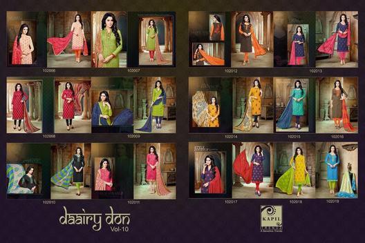 kapil-daairy-don-vol.-2-latest-designer-salwar-kameez-wholesalers-manufacturers-exporters-16