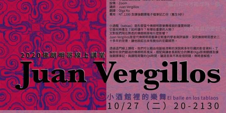 Conferencia online bilingüe en Taiwan