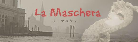 maschera-title