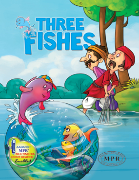 Three_Fishes_4bb47ffa0221b