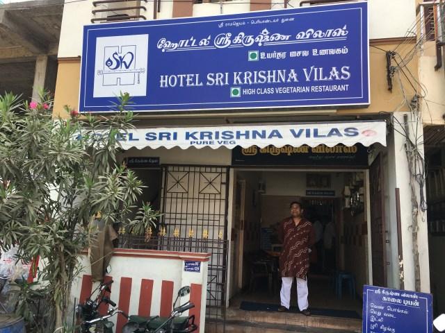 Hotel Sri Krishna Vilas