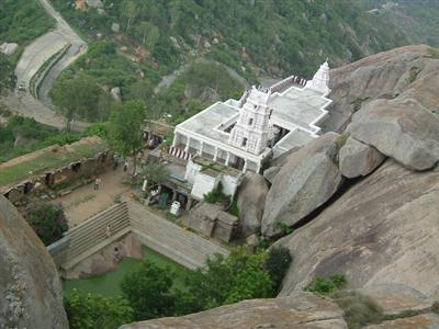 Devrayanidurga Hill Temple