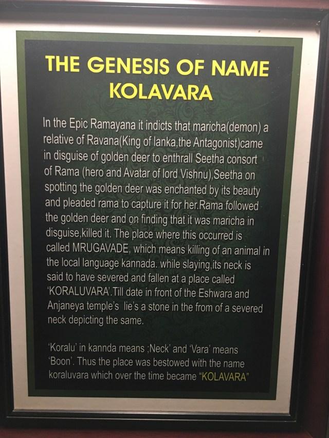 The Genesis of name kolavara