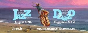 Klaipėdos pilies džiazo festivalis 05 – 08/ 08 @ Klaipėdos kruizinių laivų terminalas