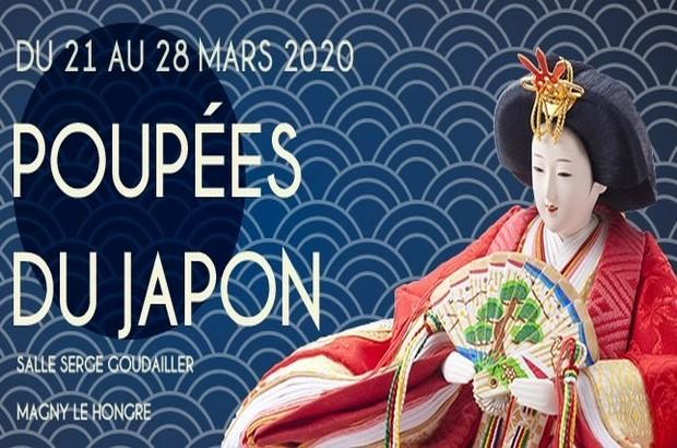 [REPORTÉ] Magny le Hongre : Expo « Les poupées japonaises voyagent en France »