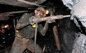 miner front