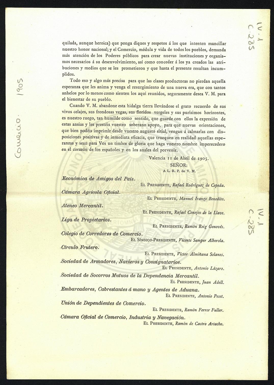 Página 3: Discurso lanzado a Su Majestad el Rey Alfonso XIII el 11 de abril de 1905 en la Lonja. Fuente: riunet.upv.es