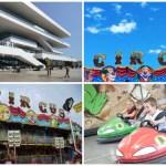 Una feria infantil de atracciones estará en La Marina todos los fines de semana hasta junio