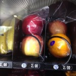 Fruta en las expendedoras de centros educativos valencianos contra la obesidad