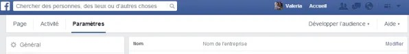 modifier-nom-de-page-facebook-moins-de-200