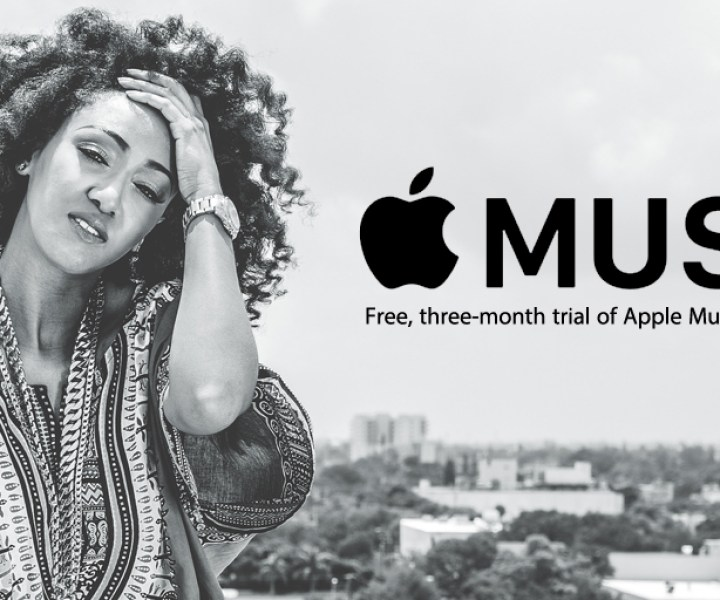 Kirby Maurier Apple Music