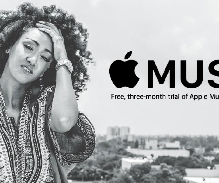 Kirby Maurier Apple Music
