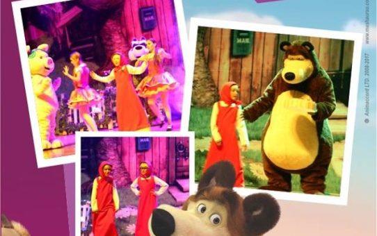 """Espetáculo teatral """" Masha e o Urso """" acontece neste sábado no teatro multiuso da Câmara Municipal de Valinhos"""