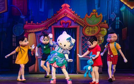 Turma da Mônica e Hello Kitty no Teatro Iguatemi