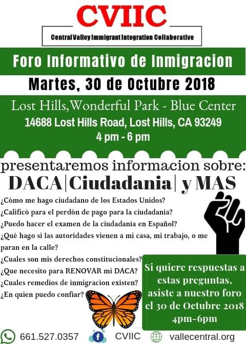 Foro Informativo de Inmigración en Lost Hills 30 de Octubre 2018