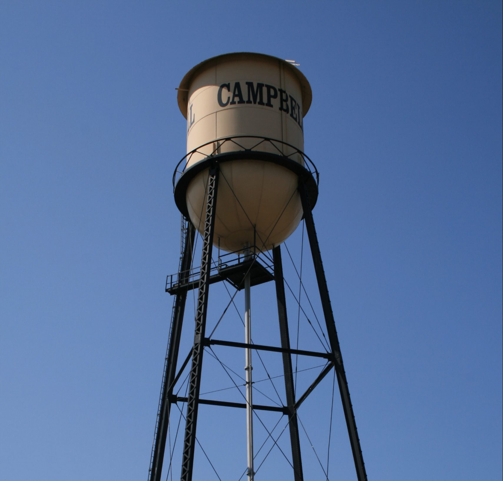 The campbell water tower