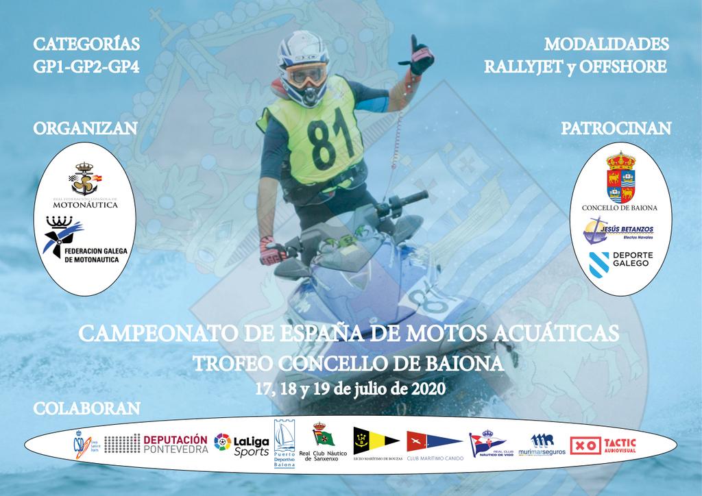 2020-07-10 - Cartel Trofeo Concello de Baiona de Motonáutica