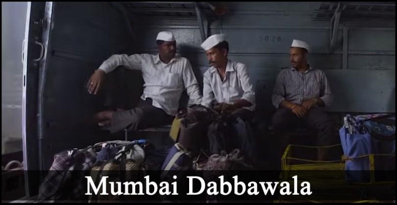 Mumbai Dabbawala, Mumbai Dabbawala Case Study, Dabbawala Case Study, Mumbai Dabbawala Association, Mumbai Dabba Service