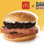 McDonald's China Offers New Concept Burger