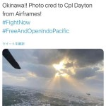 1st Marine Aircraft Wing triggers people on Twitter with photo