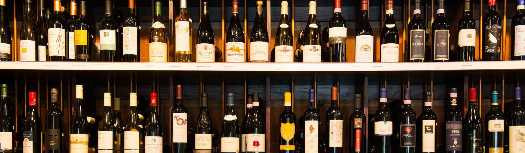 Cheap Wine?..