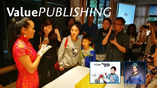 Value Publishing Shirley Shan Key Vidual.001