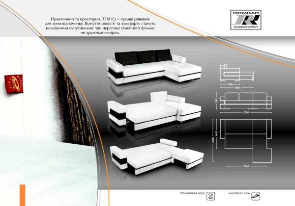 Мебель онлайн: Угловые диваны фото