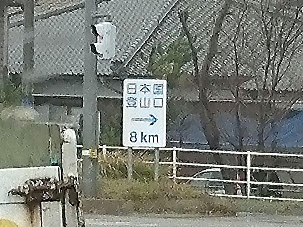 日本国登山口:「バンライフ」旅の暮らしで見つけたもの