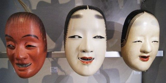 Three Museum Masks