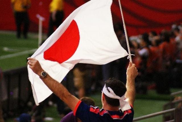 Japanese Flag and Soccer Fan