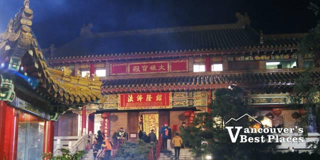Richmond Buddhist Temple