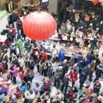 Chinese New Year at International Village