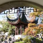 Sun Yat-Sen Archway