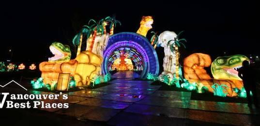 Art of Lights Lantern Festival