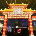 Chinese Gate at Glow Christmas