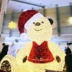 Vancouver Glow Christmas Bear