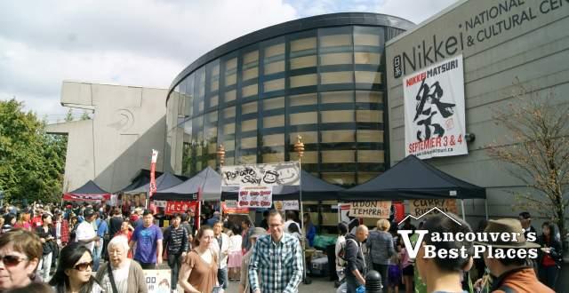 Nikkei Matsuri at Nikkei Place