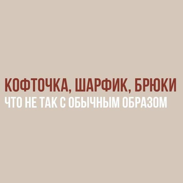 «Вообще-то половина России так одевается»