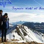 joyeux-noe%cc%88l-et-bonne-annee-2016