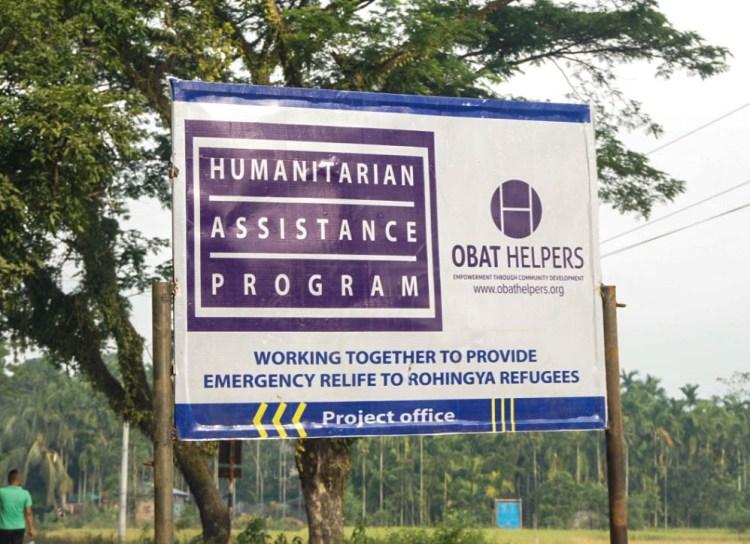 Obat Helpers sign