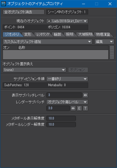 ClothFX015