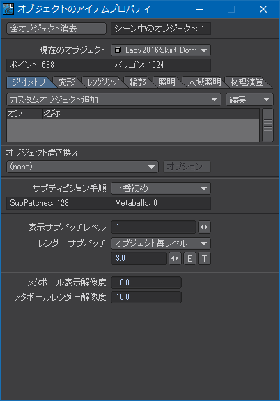 ClothFX019