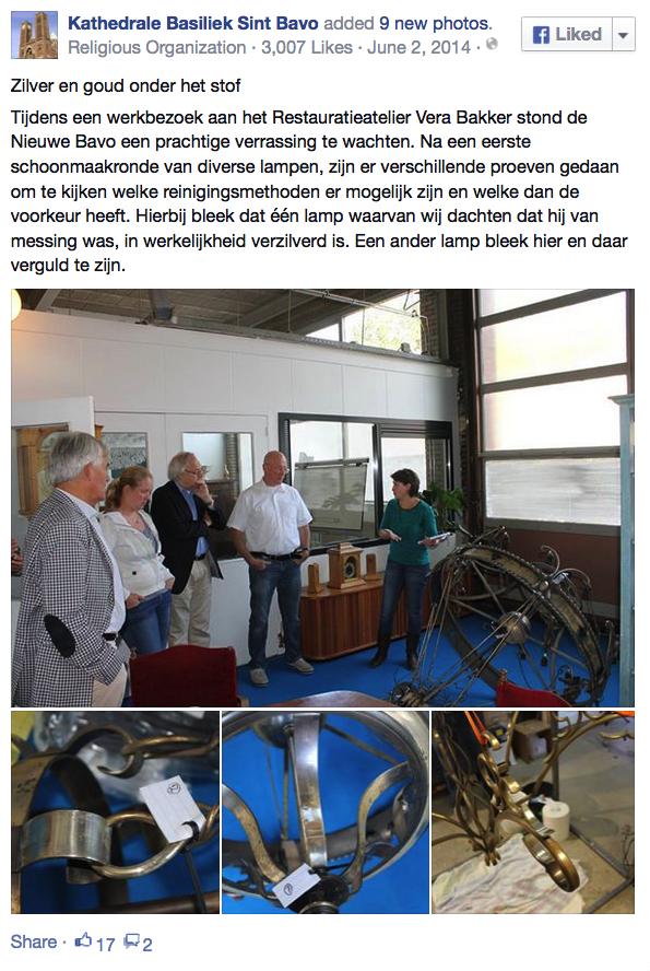 Bericht op de Facebookpagina van de nieuwe Bavo over het atelierbezoek bij Vera Bakker in het kader van de restauratie van de edelsmeedkunst. Screenshot bvhh.nu 2015.
