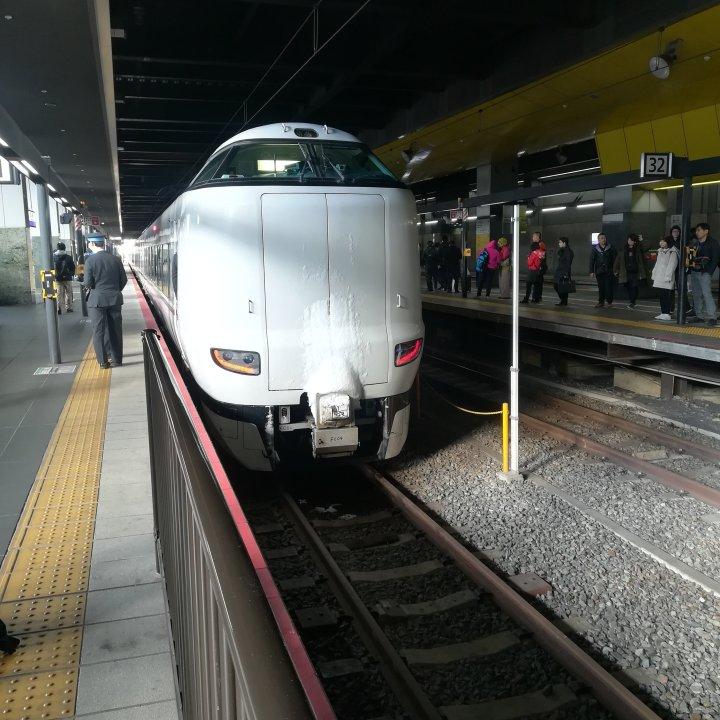 Hashidate Express