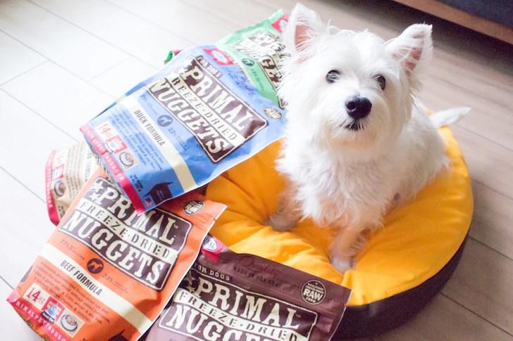 Primal Freeze-dried Dog Food Nuggets   Vanillapup