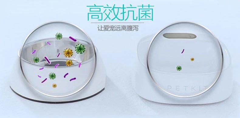PETKIT Antibacterial Dog Bowl Taobao | Vanillapup