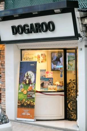 Dogaroo Hong Kong | Vanillapup