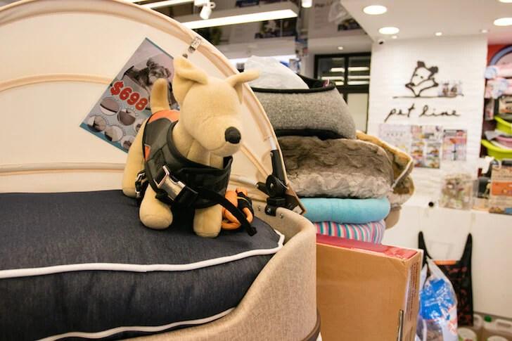 Pet Line Beds | Vanillapup