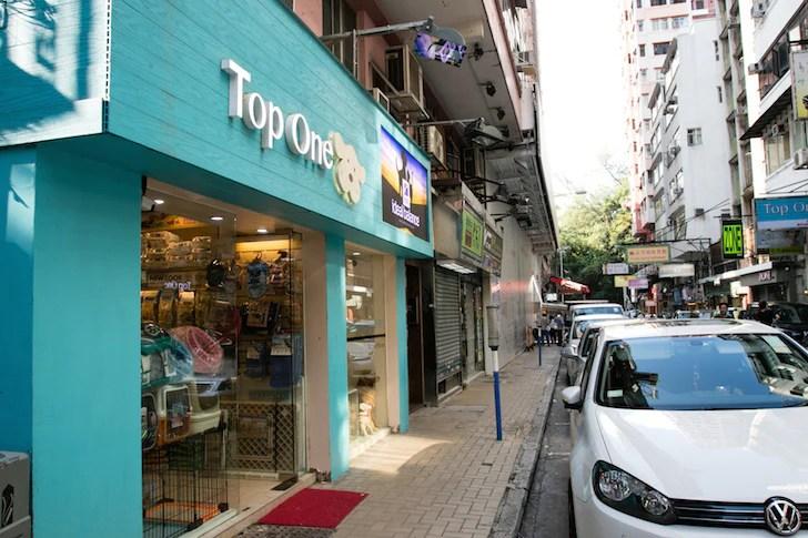 Top One Pet Shop Hong Kong | Vanillapup